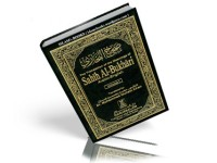 sahih ul Bukhari – Download here Online Version