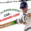 Live Match – INDIA Vs BANGLADESH from www.rajaghiri.com