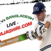 Live Match – INDIA Vs BANGLADESH from www.rajaghiri.com